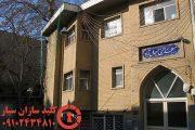 کلید سازی سیار جمال آباد