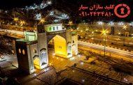 کلیدسازی سیار غرب شیراز