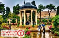کلیدسازی سیار شرق شیراز