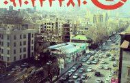 کلیدسازی سیار شریعتی شمال(تهران)