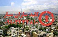 کلیدسازی سیار منطقه ۸ تهران