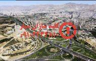 کلیدسازی سیار منطقه 2 تهران