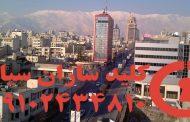 کلیدسازی سیار بلوار افریقا تهران