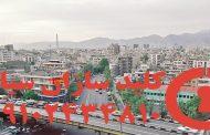 کلید سازی سیار بهجت اباد تهران