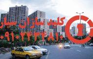 کلیدسازی سیار خیابان ایران زمین شهرک غرب غرب تهران