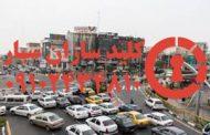 کلیدسازی سیار خیابان ایران زمین پونک غرب تهران