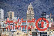 کلیدسازی سیار منطقه یک تهران
