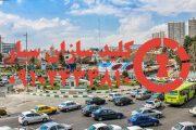 کلیدسازی سیار میدان صنعت شهرک غرب  غرب تهران