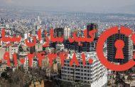 کلیدسازی سیار بلوار دانشجو ولنجک شمال تهران