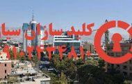 کلیدسازی سیار پاسداران شمالی در شمال تهران