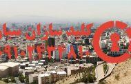 کلیدسازی سیار خیابان لنگری نوبنیاد شمال تهران