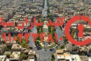 کلیدسازی سیار شهیدثانی نارمک در شرق تهران