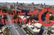 کلیدسازی شبانه روزی خیابان قنبرزاده سهروردی مرکز تهران