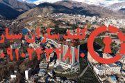 کلیدسازی سیار بلوار دانشجو ولنجک در شمال تهران
