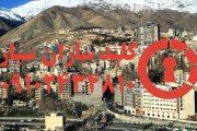 کلیدسازی سیار خیابان سپهر مرزداران غرب تهران