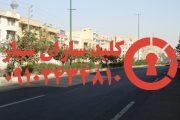 کلیدسازی سیار بلوار خرم رودی مرزداران در غرب تهران
