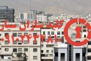 کلیدسازی سیار بلوار آریافر مرزداران غرب تهران