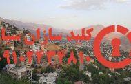 کلیدسازی سیار بلوار بهار حکیمیه در شرق تهران