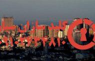 کلیدسازی سیار بلوار والفجر حکیمیه در شرق تهران