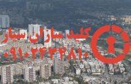 کلیدسازی سیار بلوار خوردین شهرک غرب در غرب تهران