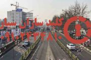 کلیدسازی سیار آزادی در غرب تهران