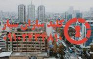 کلیدسازی سیار شبانه روزی حصارک پونک غرب تهران