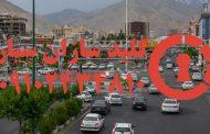 کلیدسازی سیار شبانه روزی مراد آباد پونک غرب تهران