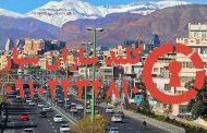 کلیدسازی سیار غرب تهران