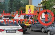 کلیدسازی شبانه روزی میدان جهاد فاطمی مرکز تهران