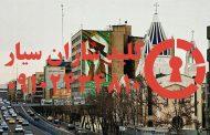کلیدسازی سیار ویلا جنوبی کریم خان مرکز تهران