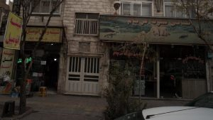 کلید سازی شبانه روزی فرجام شرقی شرق تهران