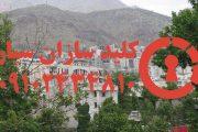 کلید سازی سیار شبانه روزی خیابان کریمی دزاشیب شمال تهران