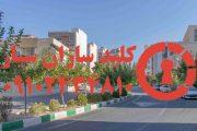کلید سازی شبانه روزی سازمان برنامه جنوبی فردوس غرب، غرب تهران