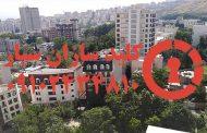 کلید سازی سیار شبانه روزی خیابان اعرابی اوین شمال تهران