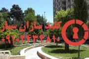 کلید سازی سیار میدان شاهرضایی شیان شمال شرق تهران