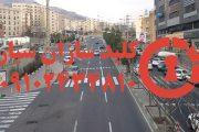 کلید سازی سیار میدان الغدیر شهران شمال غرب تهران