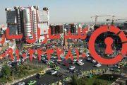 کلید سازی شبانه روزی خیابان سازمان آب صادقیه غرب تهران