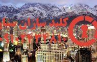 کلیدسازی شبانه روزی ارزان شمال تهران (تجریش،دربند،نیاوران،فرمانیه،قیطریه،کامرانیه،جمشیدیه،زعفرانیه،الهیه،فرشته،سعد آباد،ولنجک،درکه،اوین،جردن،محمودیه)