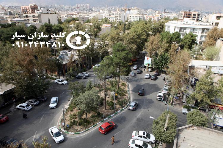کلیدسازی سیار شهرک محلاتی