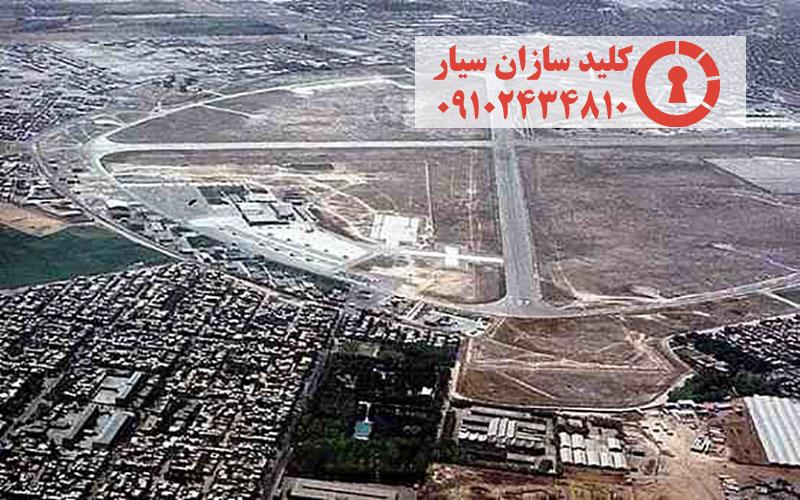 کلیدسازی سیار فرودگاه قلعه مرغی