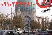 کلیدسازی سیار شریعتی جنوبی (تهران)