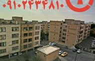 کلیدسازی سیار شهرک فرهنگیان (تهرانپارس)