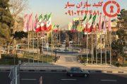 کلیدسازی سیار سرسبزشمالی نارمک (شرق تهران)