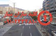 کلیدسازی سیار شبانه روزی شهران شمالی، شمال غرب تهران