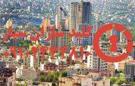 کلیدسازی سیار منطقه ۷ تهران