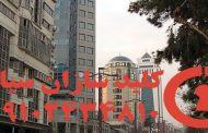 کلیدسازی سیار بخارست تهران
