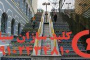 کلیدسازی سیار میدان سلماس تهران