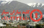 کلیدسازی سیار بلوار اباذر آیت الله کاشانی غرب تهران