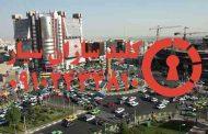کلیدسازی سیار آریاشهر در غرب تهران