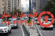 کلیدسازی سیار میدان فرهنگ سعادت آباد در شمال غرب تهران